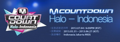 Halo Indonesia