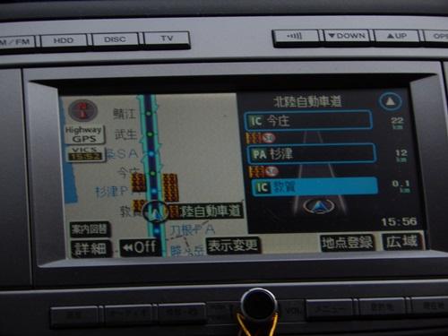 DSCN6066_201401050005024fd.jpg