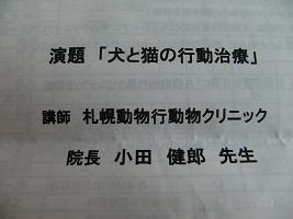 CIMG1686.jpg
