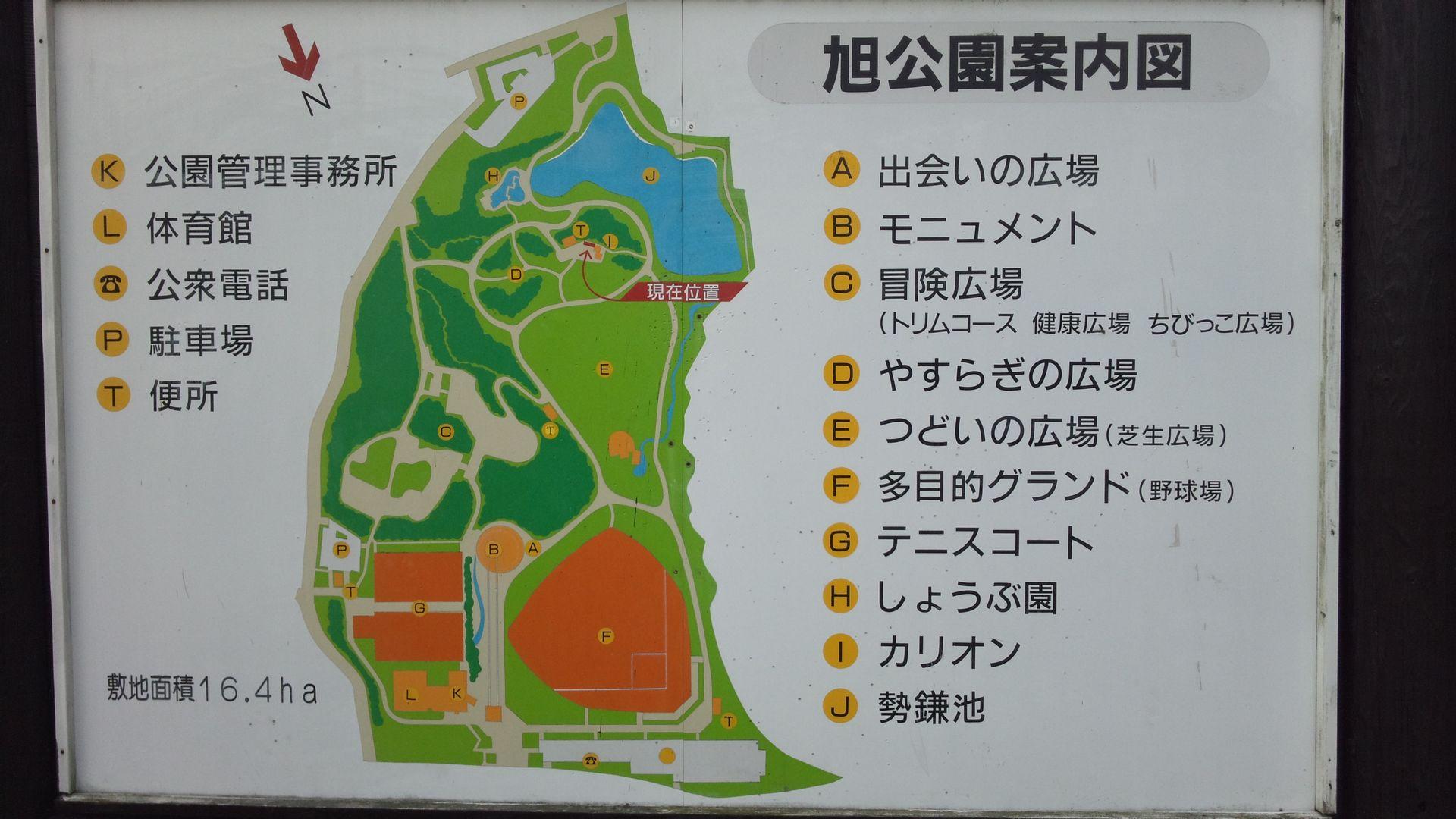 asahi04.jpg