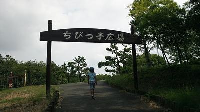asahi05.jpg