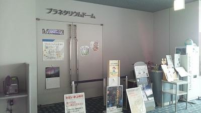 geospace04.jpg
