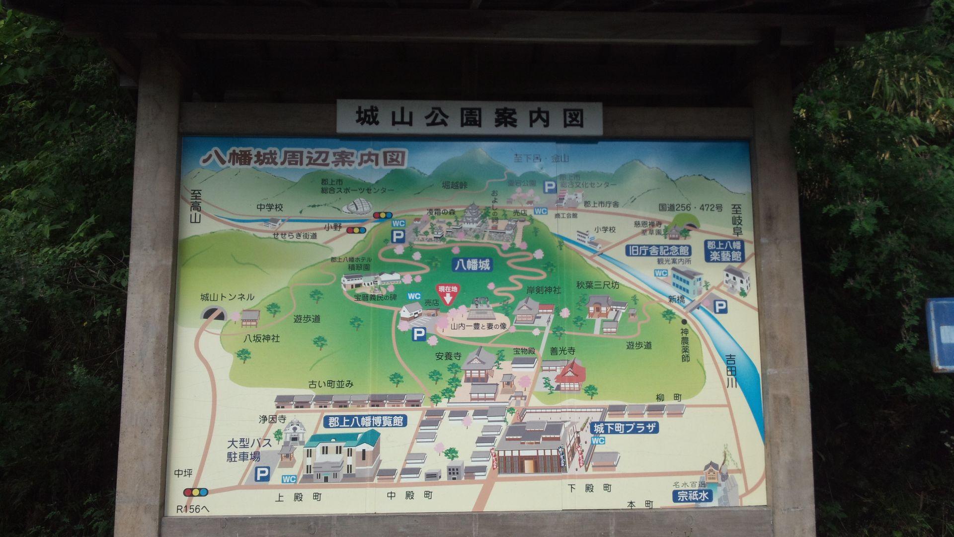 gshiroyama04.jpg