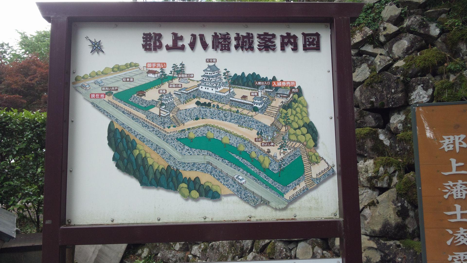 gshiroyama13.jpg