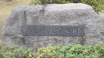 iwakurashiseki01.jpg