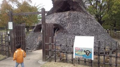 iwakurashiseki02.jpg