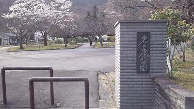 iwatokoen01.jpg