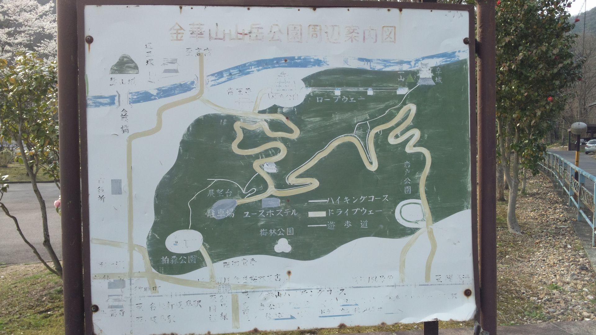 iwatokoen04.jpg