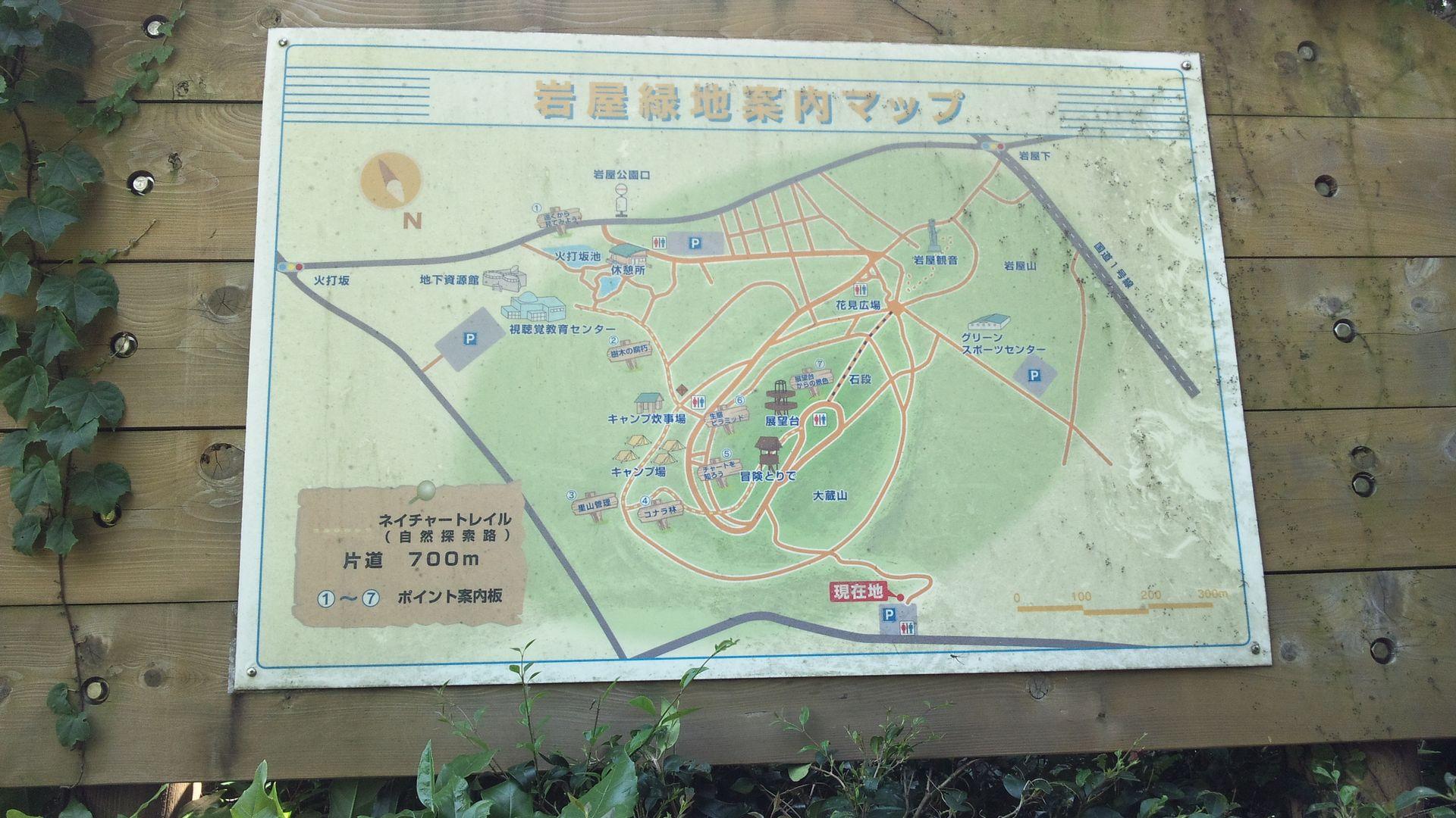 iwayaryokuchi04.jpg
