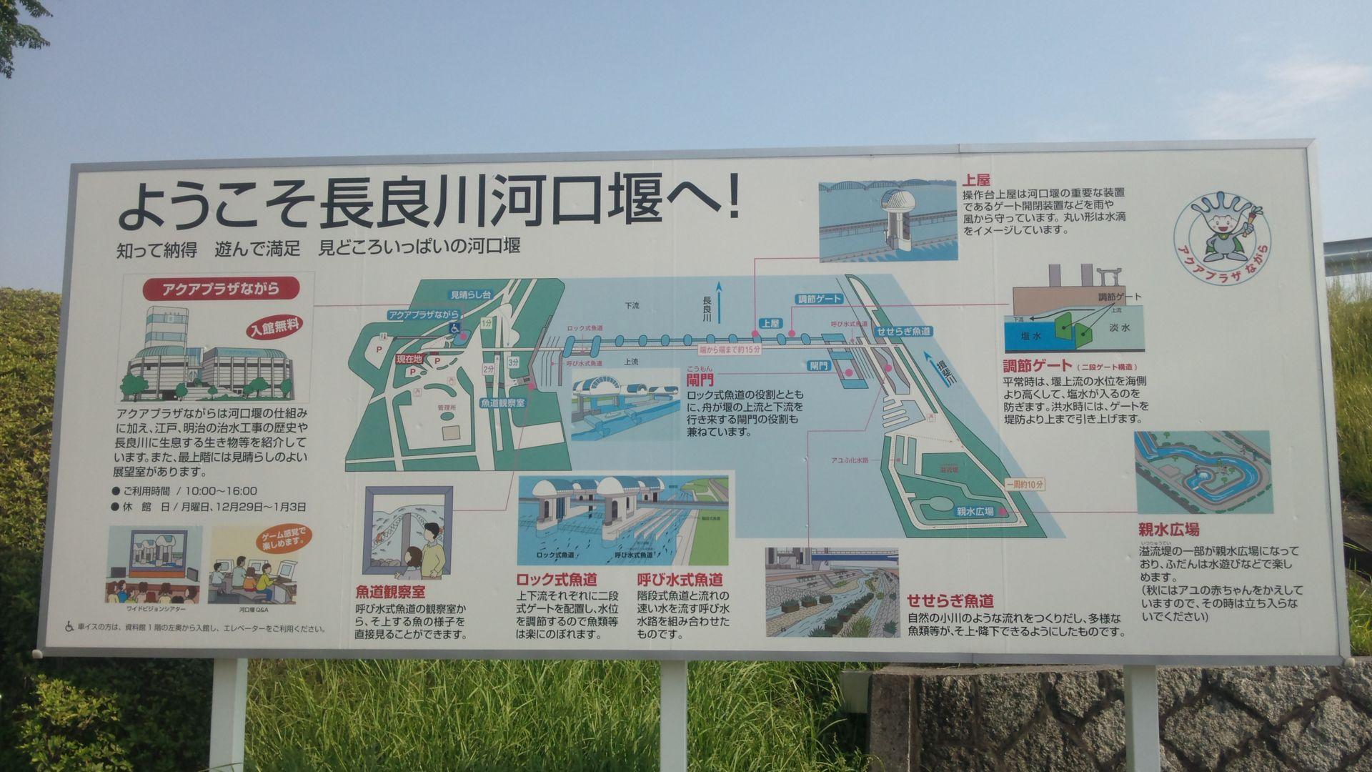 kakoshinsui01.jpg