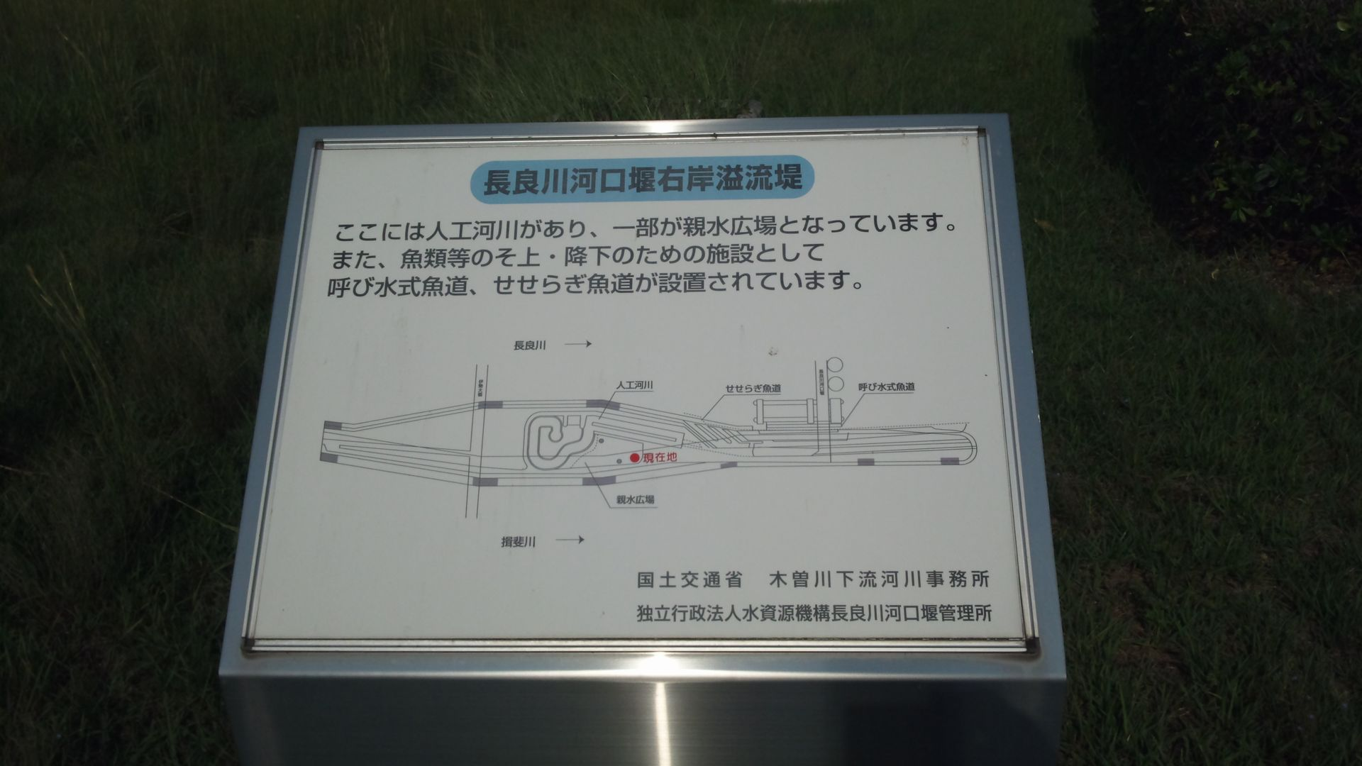 kakoshinsui09.jpg