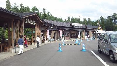 katuyamaj14.jpg