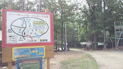 katuyamaj18.jpg