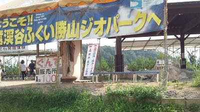 katuyamaj21.jpg