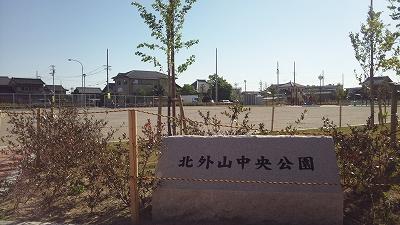 kitasotoyama01.jpg