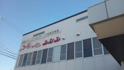 kitasotoyama12.jpg