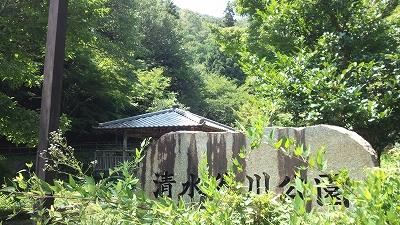 kiyomizutani01.jpg
