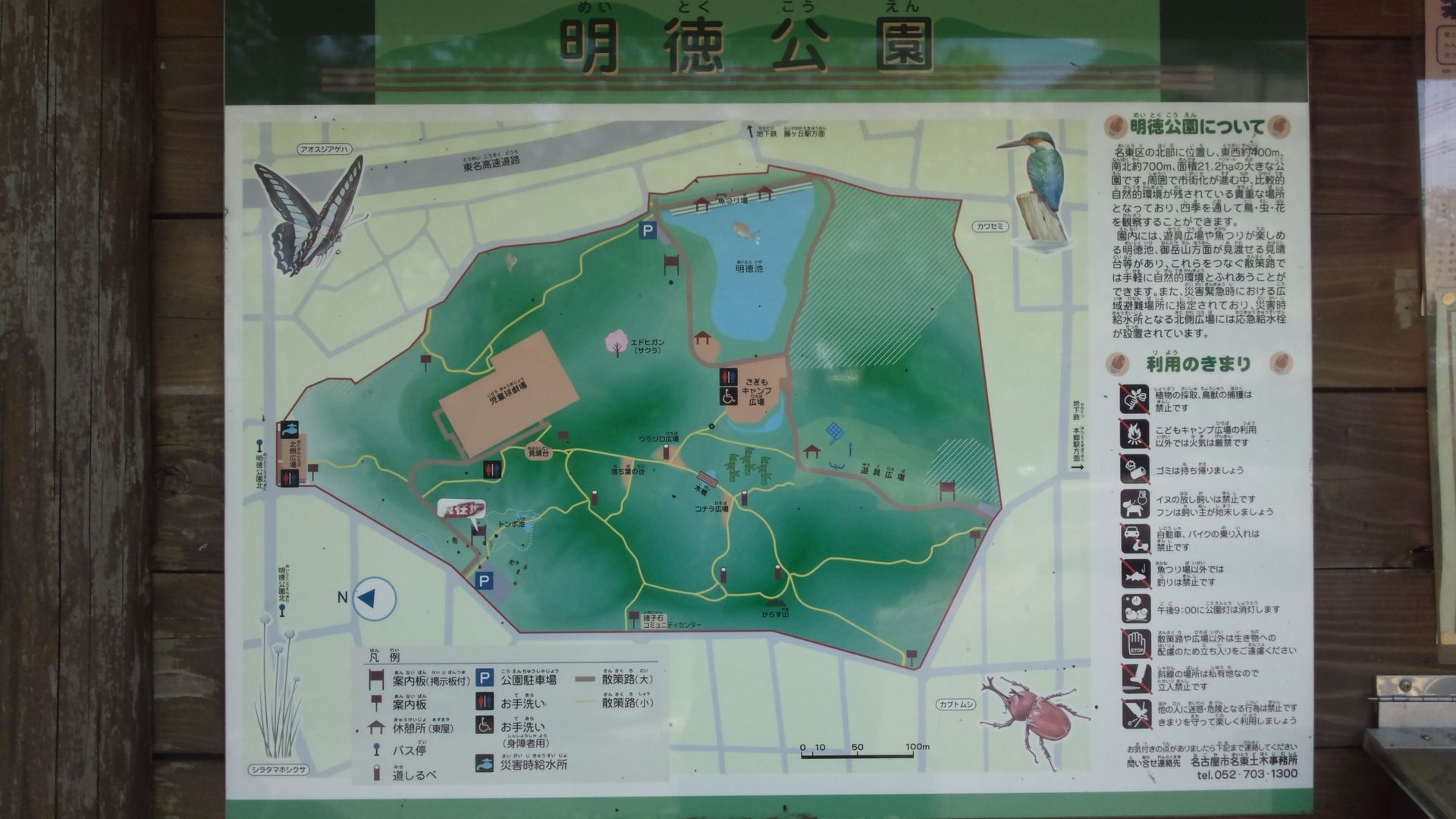 meitoku01.jpg