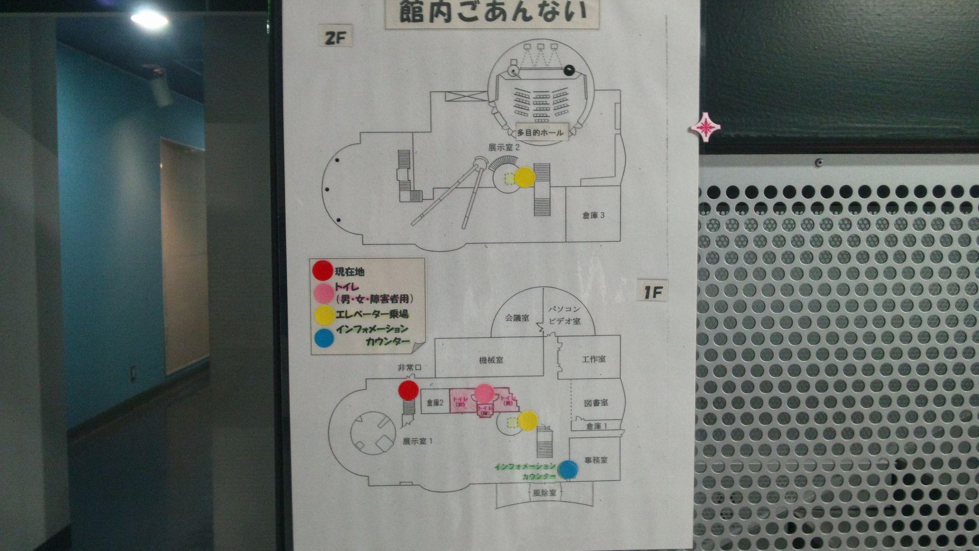 nakagaku04.jpg