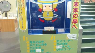 nakagaku13.jpg