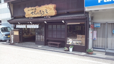 nakagawara07.jpg