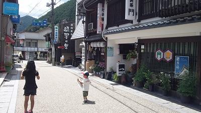 nakagawara08.jpg