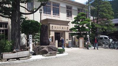 nakagawara12.jpg