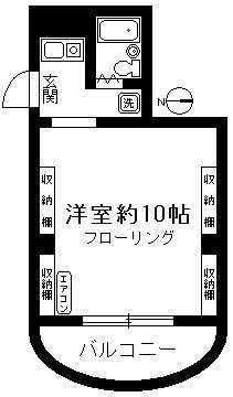 YKマンション103