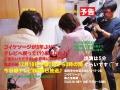 今日感テレビ2