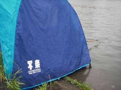 N氏釣りテント