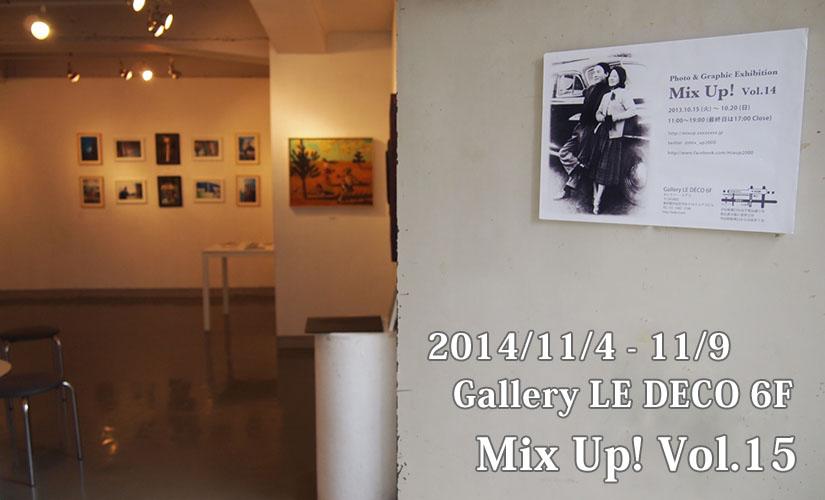 11/4〜9 @渋谷 「Mix Up!」 写真展