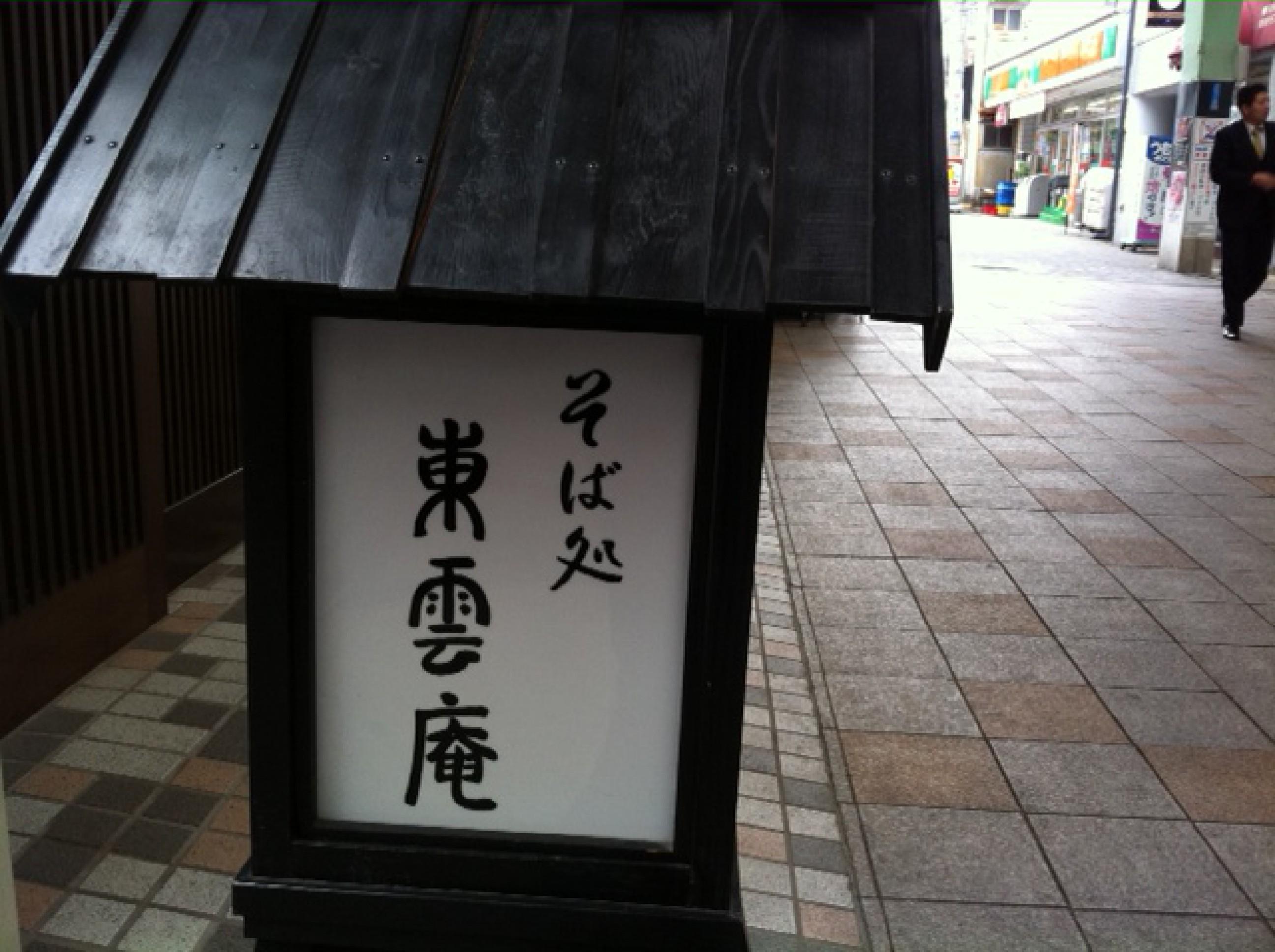 moblog_3acdb1ba.jpg