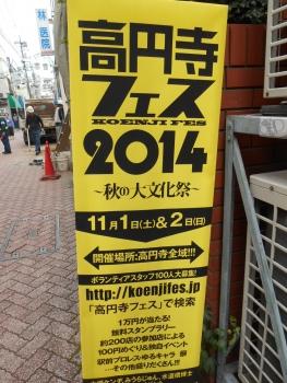 20141027_1661.jpg