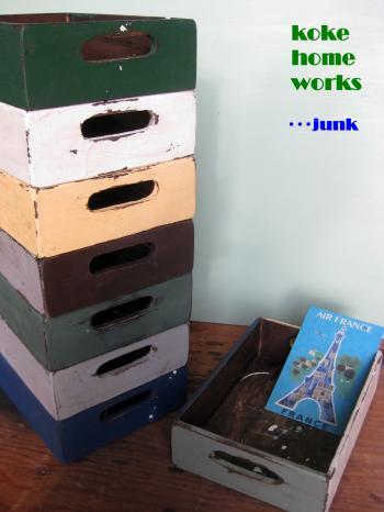 ミニ木箱(スタッキング)…junk仕様