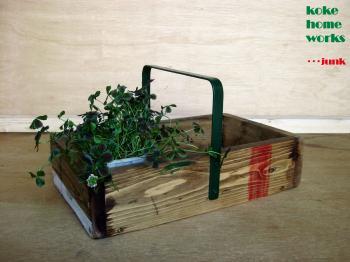 木箱【取手付:鉄】(茶)