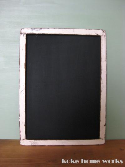 黒板:全体