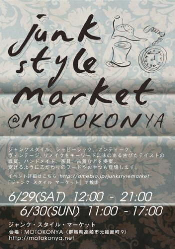 junk style market