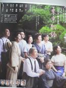 東京物語blog