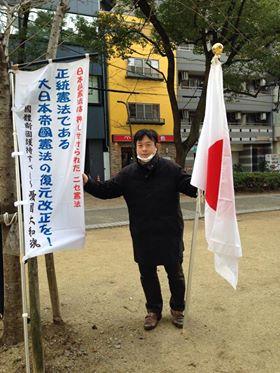 平成26年デモ
