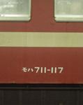 130921ina.jpg