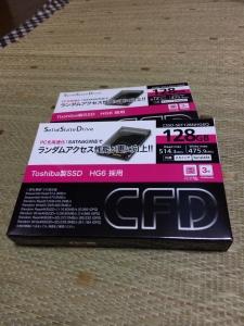CDF CSSD-S6T128NHG6Q