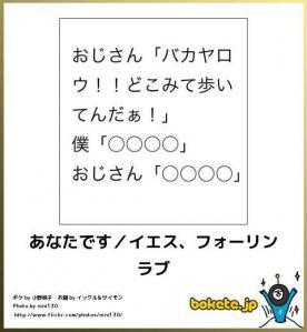 ×40adc92e