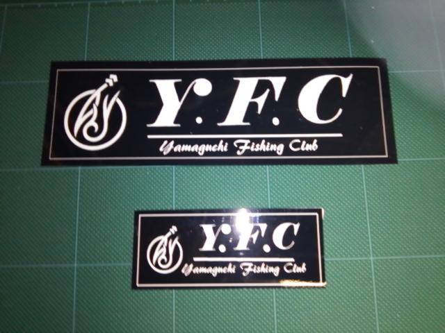 YFCステッカー1