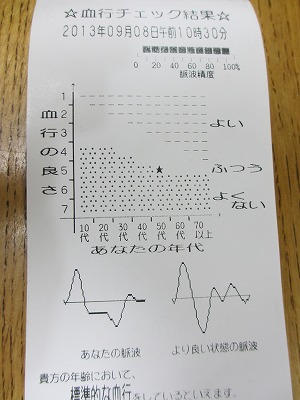 1043.jpg