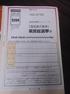 140112o.jpg
