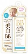 ベビーピンクホワイトBBクリーム