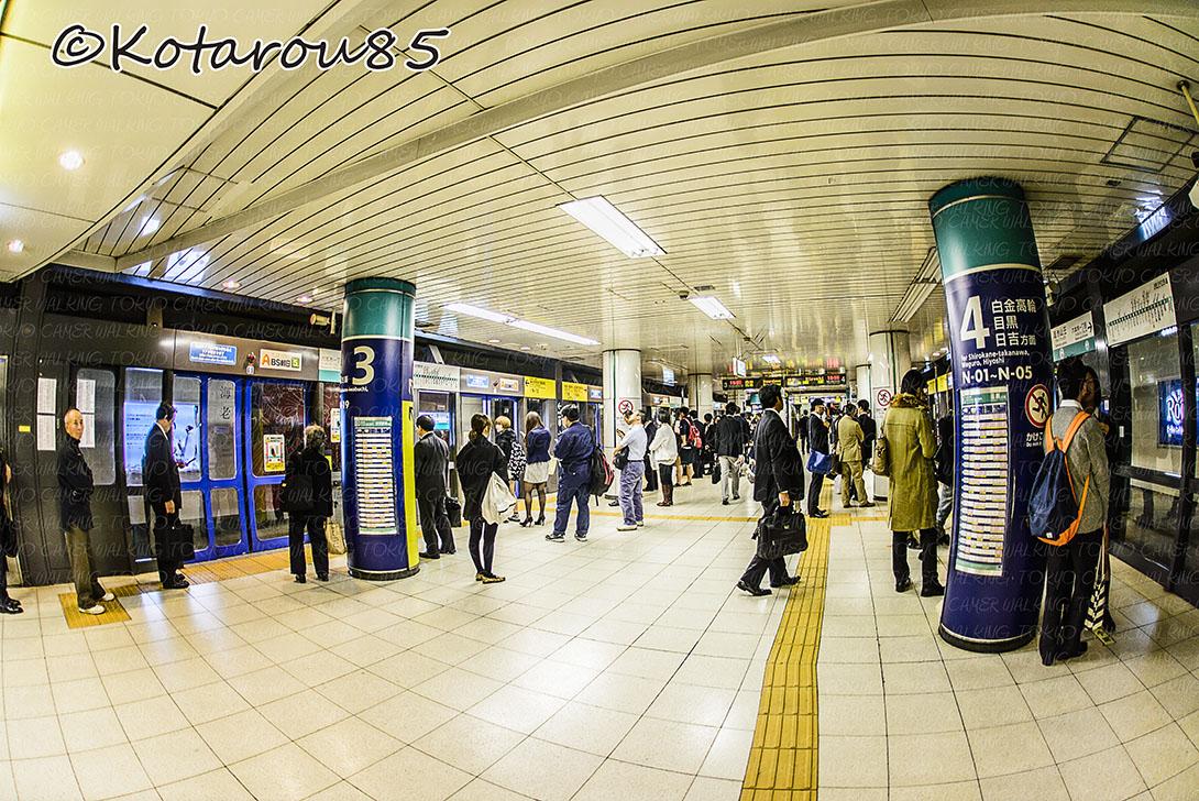 東京メトロ・溜池山王駅
