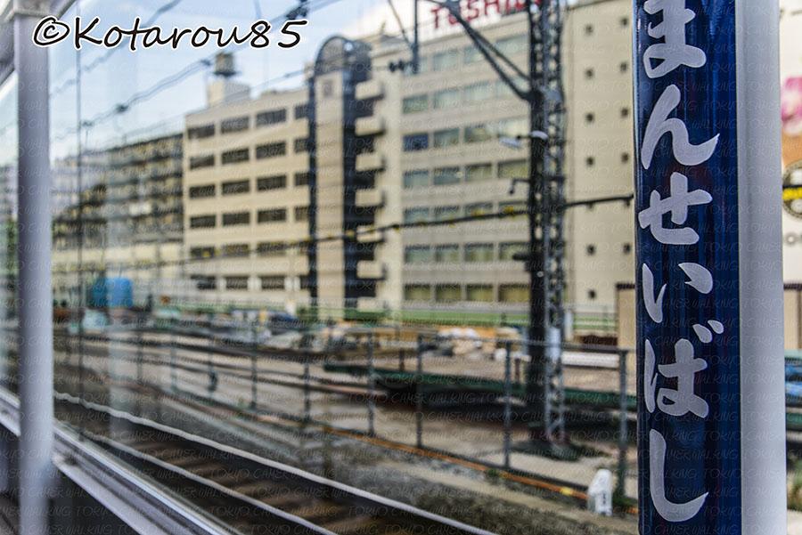 よみがえった幻のホーム 20141108