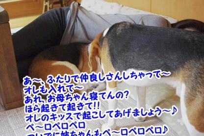 寝不足 3