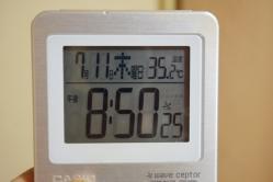 暑い! 4